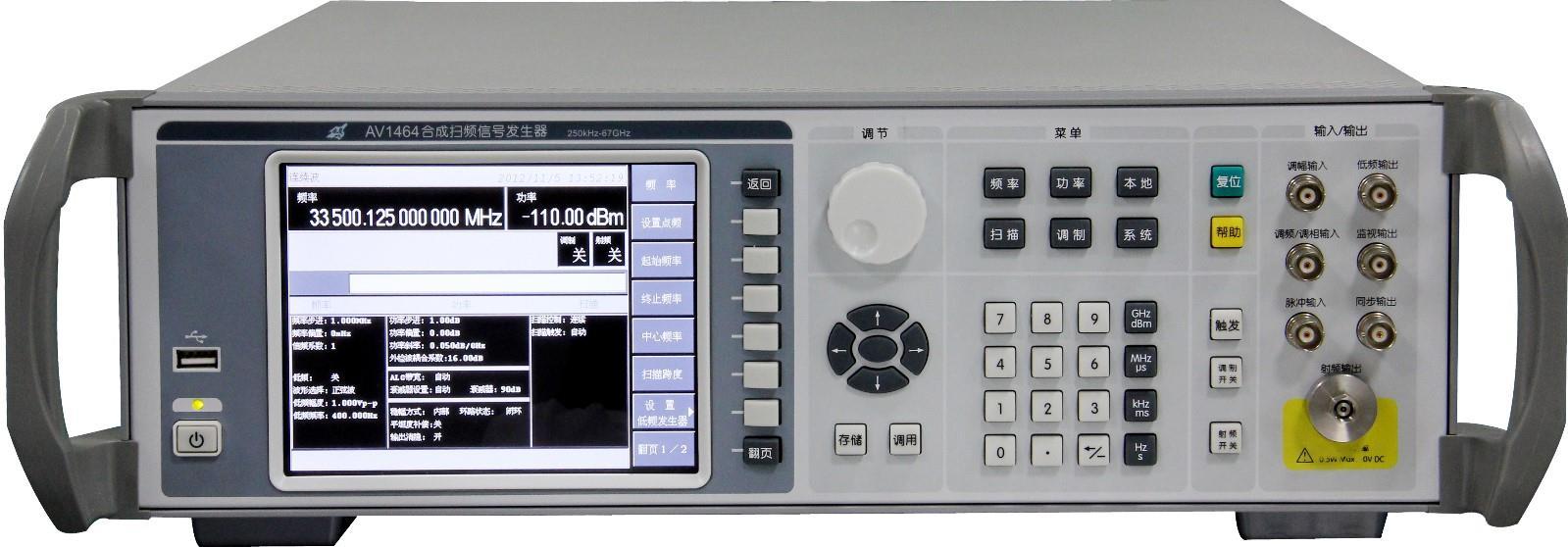 SIGNAL GENERATOR 250KHz - 40GHz - CEYEAR